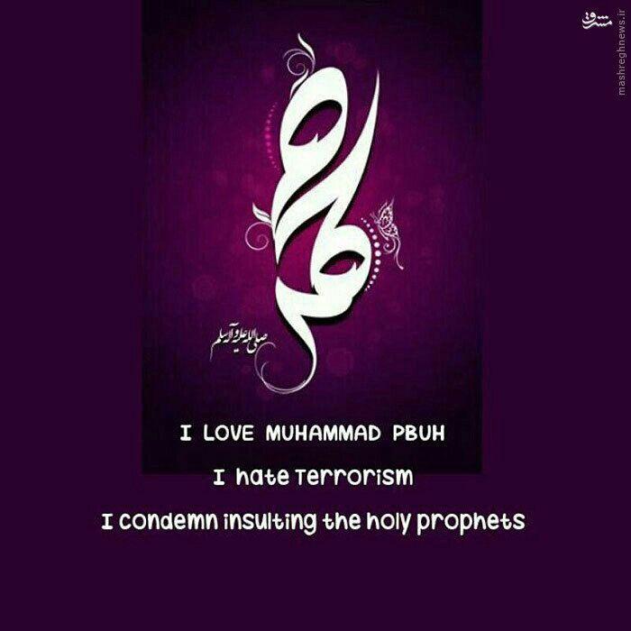 I hate terrorism..I love Muhammad