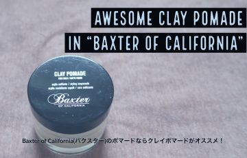 awesome-clay-pomade-in-baxter-of-california