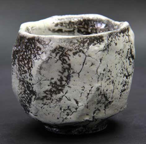Nomura-Austrian-cerámica-taza de té