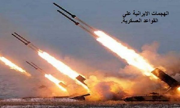 ايران تطلق 12 صاروخ على القواعد الامريكية فى العراق ورد الرئيس الامريكى على الهجمات ورد الرئيس الايرانى Joining The Military Great Videos Special Forces