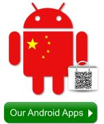 Chinese Name : Get Your Free Chinese Name • Chinese Tools