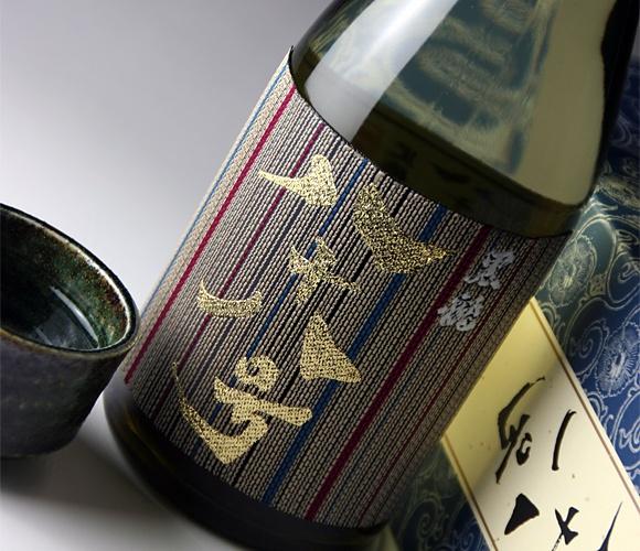 Kokuryu Hachijuhachigo ● 黒龍 八十八号