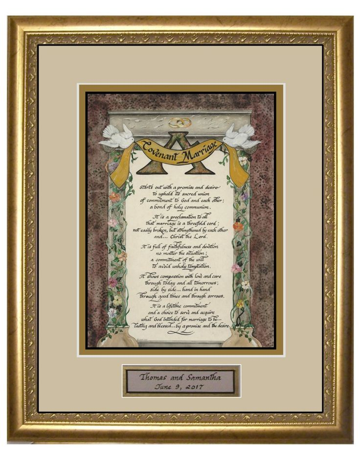 A covenant marriage prayer calligraphy and art picture for