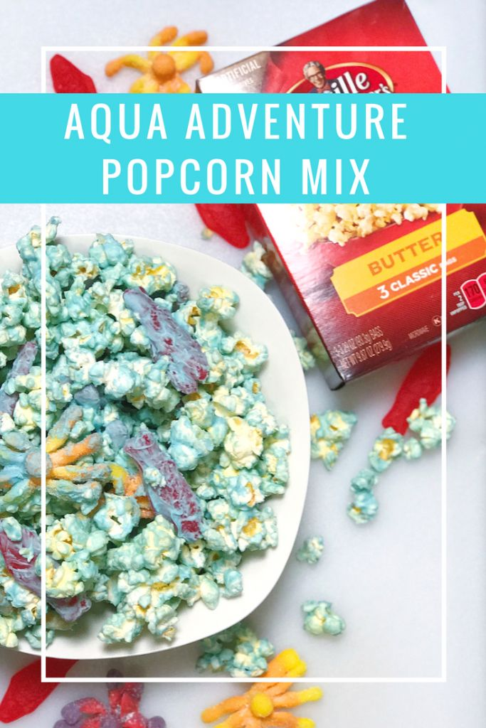 Aqua Adventure Popcorn Mix: inspired by Aquaman #orvillepopcornjusticesweepstakes