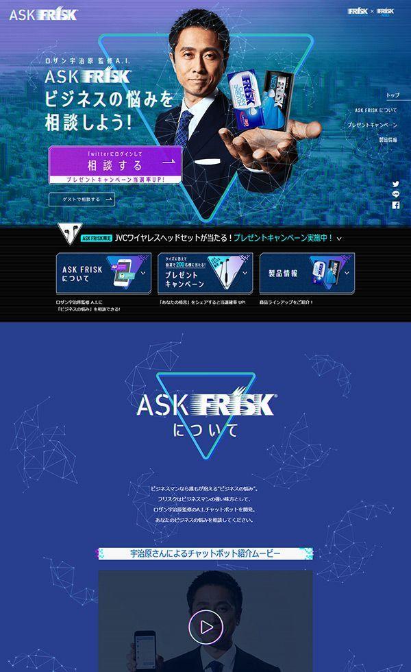 Ask Frisk Web Design Clip L Webdesignzen Simple Website Design What Is Fashion Designing Portfolio Web Design