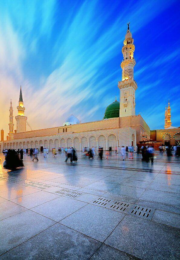 """Eid Milad Un Nabi Mubarak"""