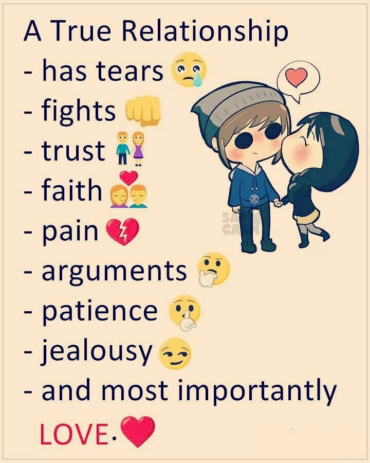 It Is Just A Dream May Never Be True May Allah Bless Me Love Quotes For Her Funny Quotes Boyfriend Quotes
