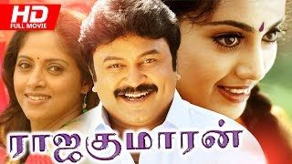 Tamil Full Movie | Rajakumaran [ HD ] | Superhit Movie | Ft. Prabhu Meena Nadhiya