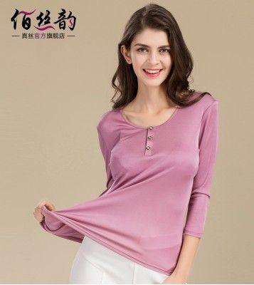 The new silk dress 7 minutes of sleeve 100% mulberry silk  T-shirt
