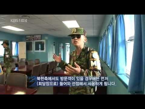 South Korea Army - Joint Security Area(JSA)