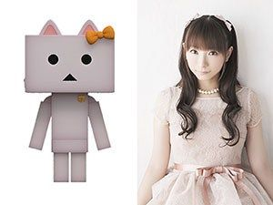 Romi Park, Rie Kugimiya, and Yui Horie headline Danbo's first anime show, Nyanbo! - http://wowjapan.asia/2016/08/romi-park-rie-kugimiya-yui-horie-headline-danbos-first-anime-show-nyanbo/