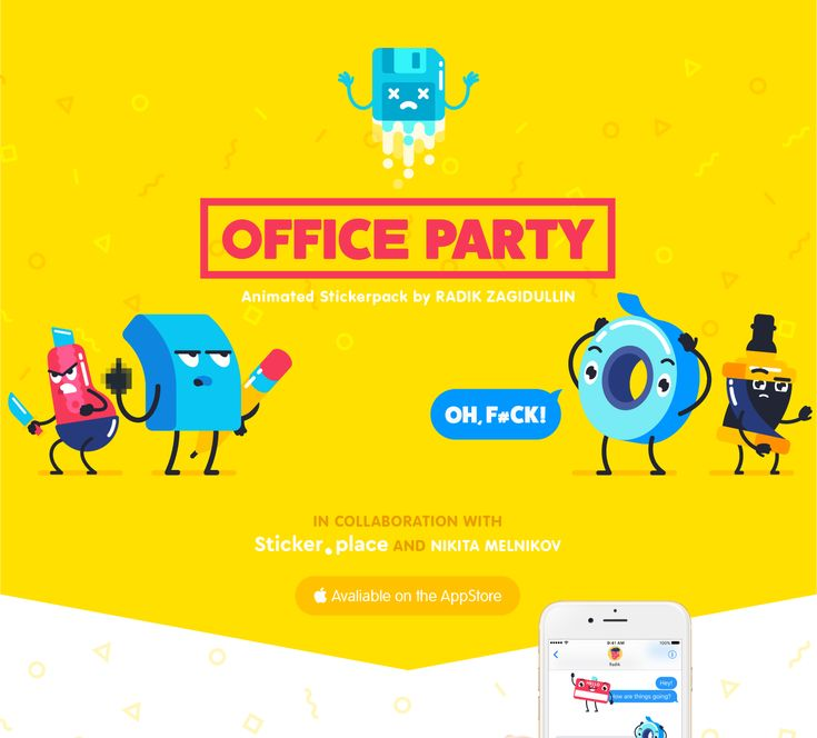 OFFICE PARTY Stickerpack on Behance