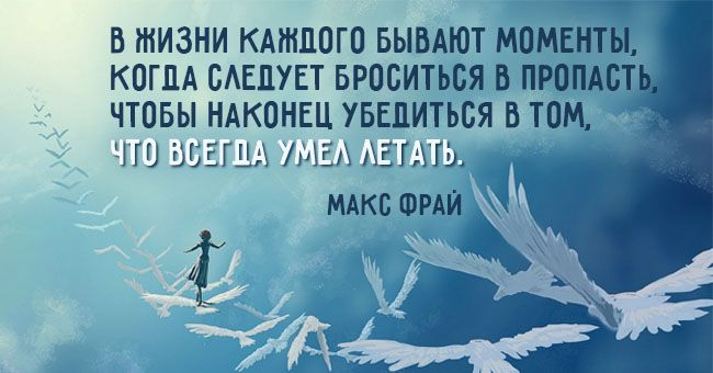 Макс Фрай 3
