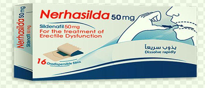 سعر وبديل نيرهاسيلدا Nerhasilda لعلاج ضعف الانتصاب والآثار الجانبية طب كلينك Treatment Personal Care Person