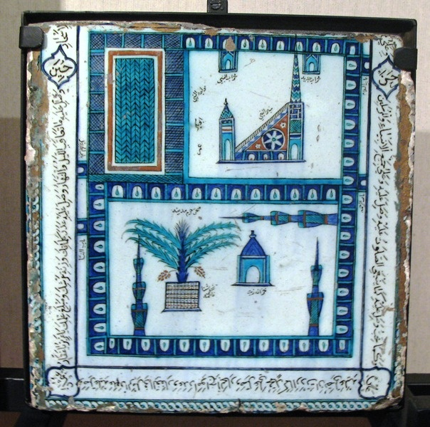 Istanbul, Turkish Islamic art museum
