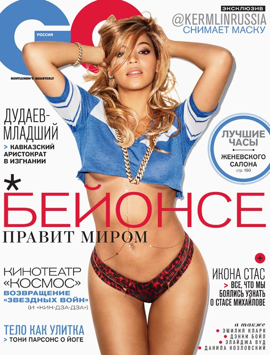 Not doubt beyonce gq cover