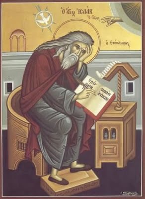 xristianorthodoxipisti.blogspot.gr: κατανυκτηκότατη ευχή πρό του ύπνου ! ο λέγων αὐτήν...
