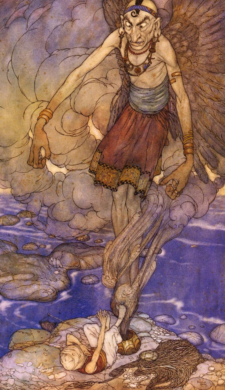 Cave to Canvas, Edmund Dulac, Sinbad's Discovery of the Genie,...