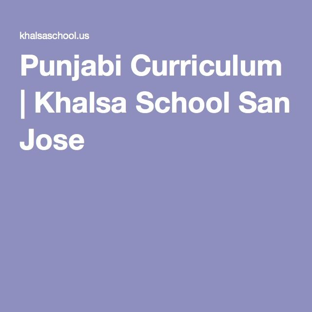 11 best punjabi collection images on pinterest collection punjabi curriculum khalsa school san jose malvernweather Choice Image