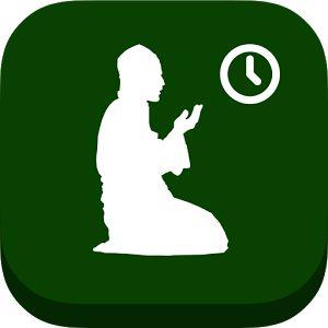 Better than sleep Salat prayer, Islamic quotes, Prayer