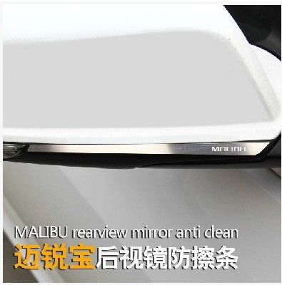 Find More Stickers Information about for Chevrolet malibu 12 15 rearview mirror…