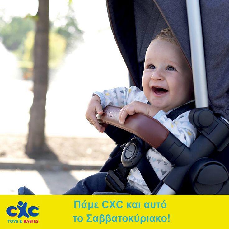 Και αυτό το Σαββατοκύριακο πάμε CXC με το παιδί μας!   Σάββατο 09:00 - 19:00 και Κυριακή 10:00 - 14:00.  http://www.cxc.com.cy/?utm_content=social-v4u0i&utm_medium=social&utm_source=SocialMedia&utm_campaign=SocialPilot