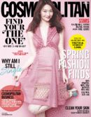 Image of Cosmopolitan Korea - March 2016 - Single Copy