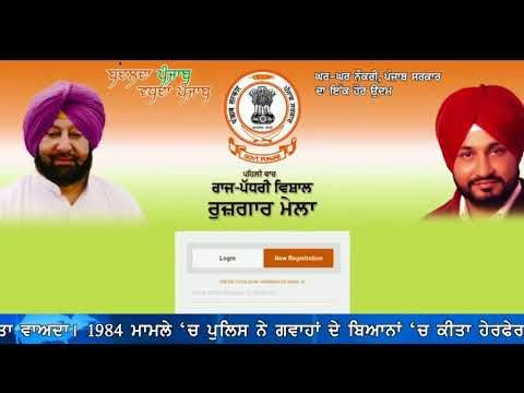 Sikh TV Punjabi News Bulletin  21/02/2018
