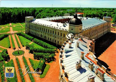 """RUSSIA (Leningrad Oblast) - Palace and Park Ensemble of the Town of Gatchina and its Historical Centre - part of """"Historic Centre of Saint Petersburg and Related Groups of Monuments"""" (UNESCO WHS)"""