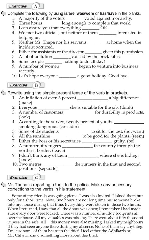 Grade 10 Grammar Lesson 25 Subject and verb agreement (2) | Teaching