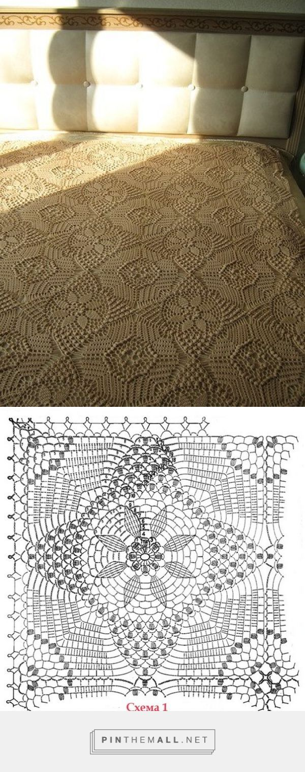 Crochet Lace Bedspread Square ~~ Вязаное крючком покрывало по схеме. ~~ labhousehold.com