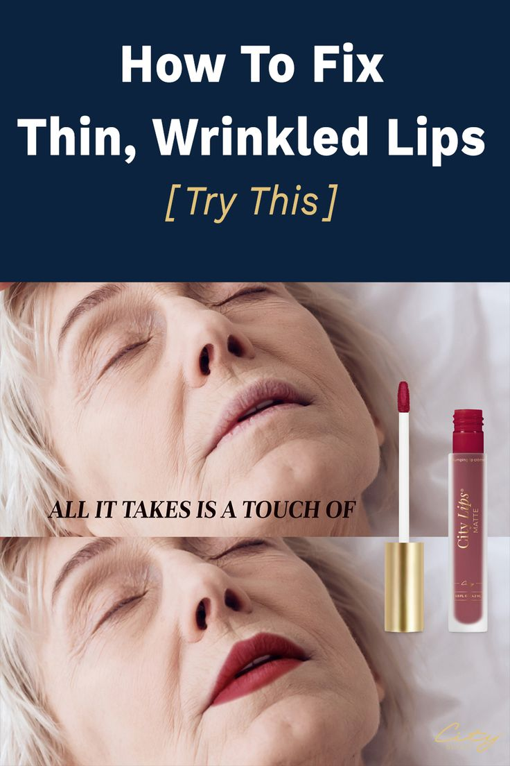 How To Obtain Wholesome & Luminous Lips