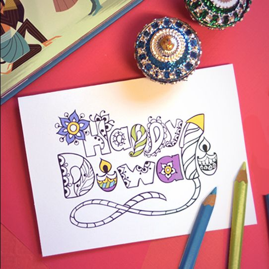 Diwali Coloring Card for kids.  Celebrate the Festival of Lights with color and style!!  Download for free for a limited time on http://tealfirefly.com