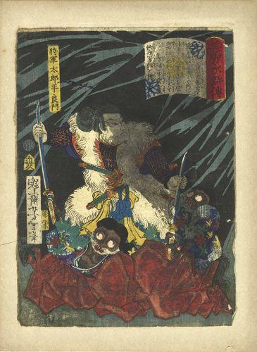 【芳年「美勇水滸傳 将軍太郎平良門」】の商品詳細。
