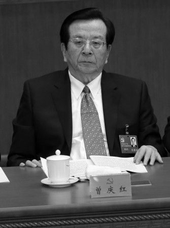 Source: Former Top Communist Party Official, Zeng Qinghong, Now Under 'Internal Control'. Zeng Qinghong, former security czar and a former member of the powerful Politburo Standing Committee http://www.theepochtimes.com/n3/485937-enforcer-zeng-qinghong-said-to-be-next-corruption-target/ http://www.upholdjustice.org/node/8