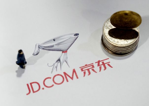 JD.Com to Form Joint Venture With Fashion Platform Meili to Promote 'No Boundary Retail' Model