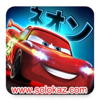 Cars: Fast as Lightning Mod Apk v1.3.4 Unlimited Money Gratis Terbaru Download Game Cars Fast as Lightning For Android Terbaru Cars: Fast as Lightning Mod Apk Info Games: Nama: Cars: Fast as Lightning Mod Apk Upload: 1 Oktober 2016 Ukuran: 23 Mb Kategori: Offline Versi: 1.3.4 Developer: Gameloft Market: Google Playstore Cars: Fast as Lightning cars fast as lightning cars fast as lightning hack cars fast as lightning mod apk cars fast as lightning game cars fast as lightning unlimited gems…