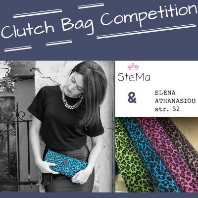 Διαγωνισμός stemaworld.com με δώρο ένα υπέροχο clutch
