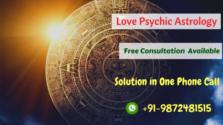Know how to resolve #Love #problem #solution by #Astrology By Our Best astrologer #PtPramodShastri ji. Get Solution by One Phone Call. Call Now 📲 @+91-9872481515. Free Consultation Available on Phone.  For more Information Check this link:👇