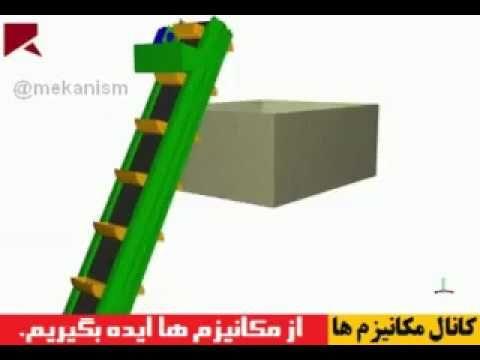 Bucket #elevator mechanism