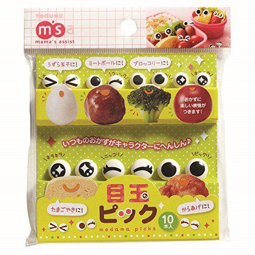 CutezCute Bento Eyes Design Food Pick (Set of 10), Black/White CuteZCute http://www.amazon.com/dp/B00HQXU194/ref=cm_sw_r_pi_dp_O5Qexb1BR03FS