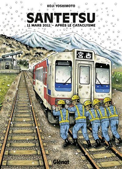 CDI - COLLEGE DE LA COTE ROANNAISE - Santetsu : 11 mars 2011 : après le cataclysme