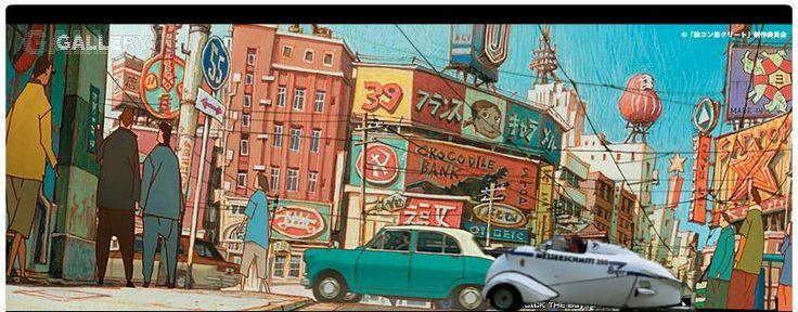 木村真二 - Google 検索