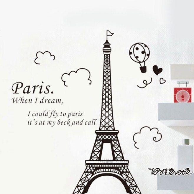 Hasil Gambar Untuk Gambar Sketsa Menara Eiffel Eiffel Tower Vinyl Wall Stickers Wall Sticker