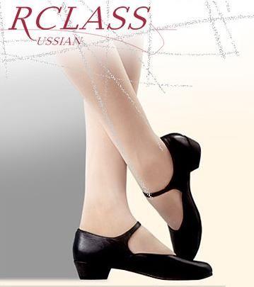 Туфли для танцев характерные