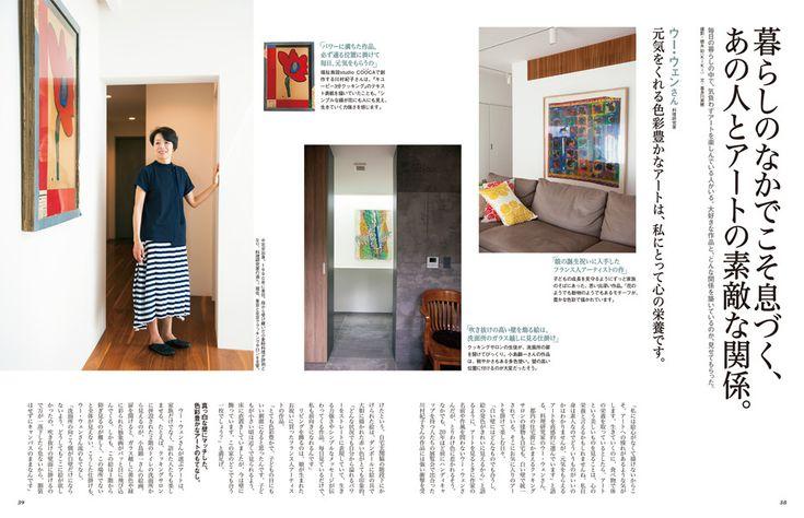 CONTENTS 12 揺さぶる、 美の力。 14 原田マハさんが語る日本絵画の魅力 京都美術散歩 26 スペースごと魅力たっぷり、 ここがおすすめ美術館。 38 暮らしのなか ...