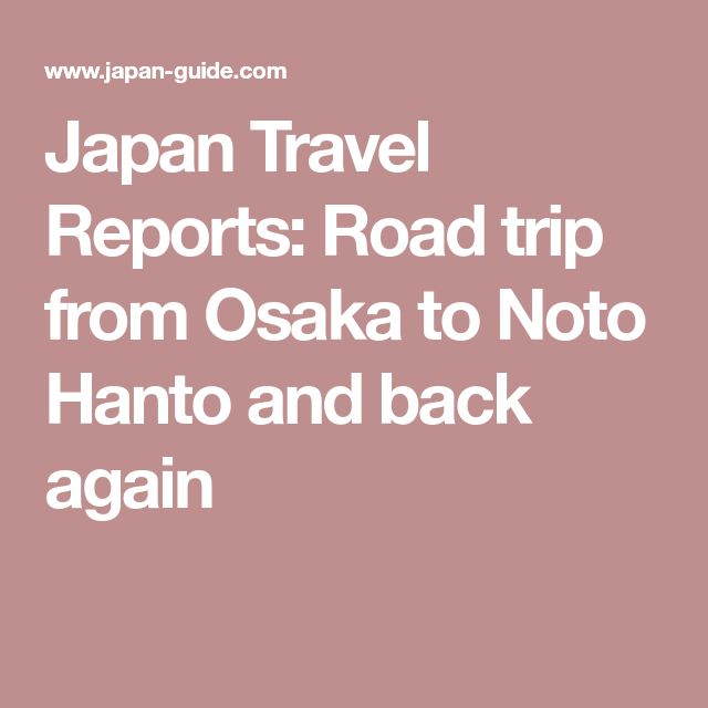 Japan Travel Reports: Road trip from Osaka to Noto Hanto and back again
