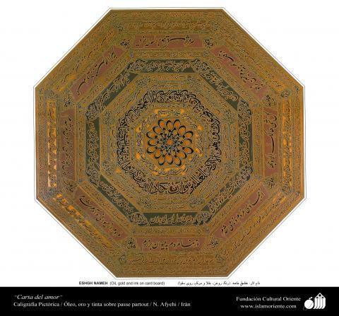 Lettre d'amour - Pictorial calligraphie persane - Afyehi | Galerie d'art islamique et Photographie