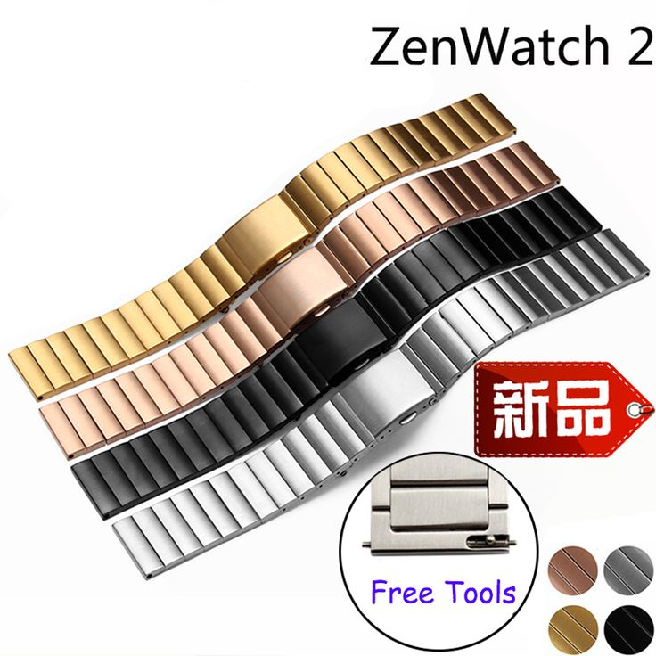 >> Click to Buy << For ASUS Zen watch 2 Quality stainless steel watchband 22mm replacement metal band Quick release with butterfly buckle #Affiliate