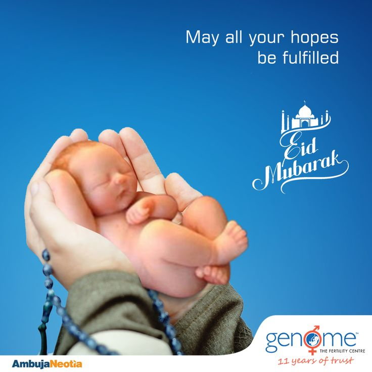 GENOME wishes you and your loved ones a blessed Eid !! Eid Mubarak